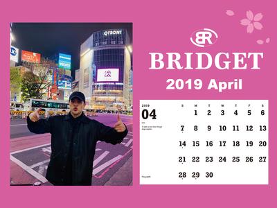 カレンダー 2019年4月 1600×1200