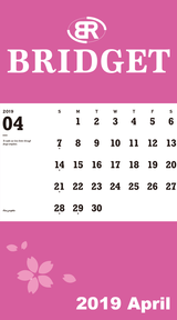 カレンダー 2019年4月 SP