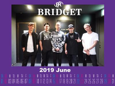カレンダー 2019年6月 1600×1200