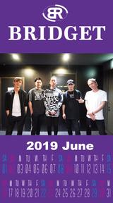 カレンダー 2019年6月 SP