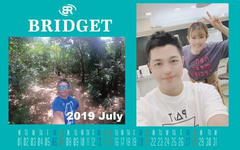 カレンダー 2019年7月 1920×1200