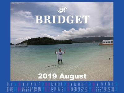 カレンダー 2019年8月 1600×1200