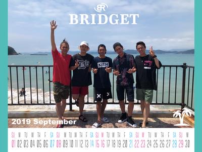 カレンダー 2019年9月 1600×1200