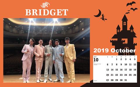 カレンダー 2019年10月 1920×1200