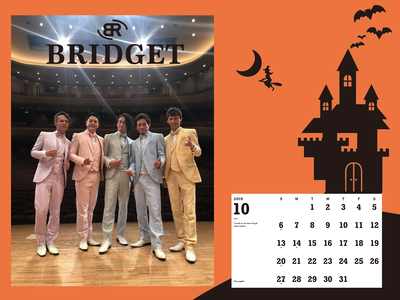 カレンダー 2019年10月 1600×1200
