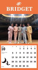 カレンダー 2019年10月 SP
