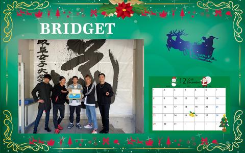 カレンダー 2019年12月 1920×1200