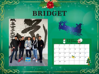 カレンダー 2019年12月 1600×1200
