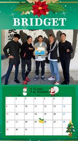 カレンダー 2019年12月 SP