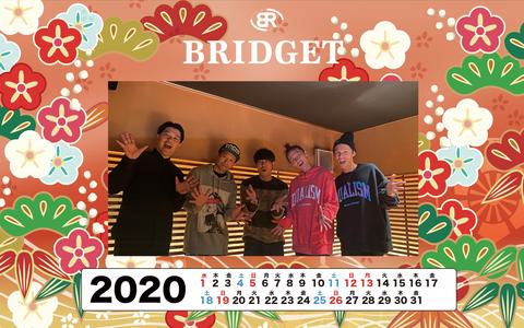 カレンダー 2020年1月 1920×1200