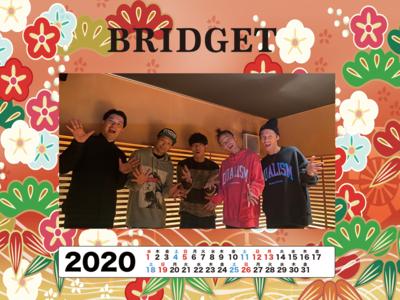 カレンダー 2020年1月 1600×1200