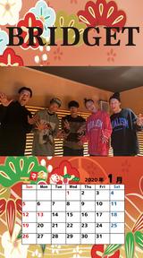カレンダー 2020年1月 SP