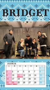 カレンダー 2020年2月 SP