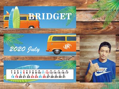 カレンダー 2020年7月 1600×1200