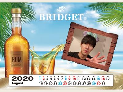 カレンダー 2020年8月 1600×1200