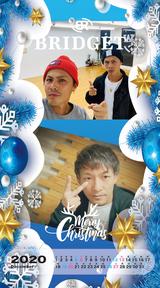 カレンダー 2020年12月 SP