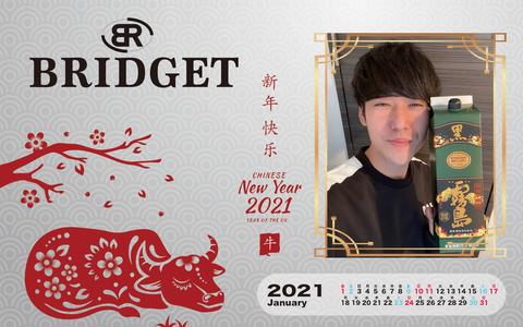 カレンダー 2021年1月 1920×1200