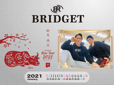 カレンダー 2021年1月 1600×1200