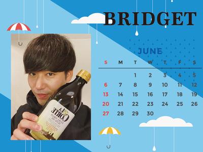 カレンダー 2021年6月 1600×1200