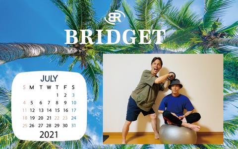 カレンダー 2021年7月 1920×1200
