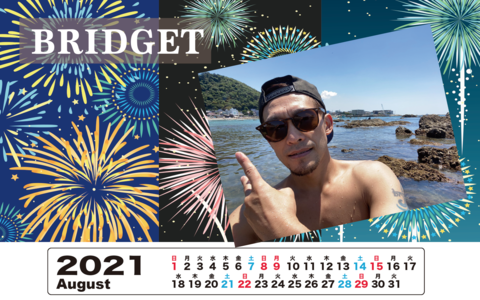 カレンダー 2021年8月 1920×1200