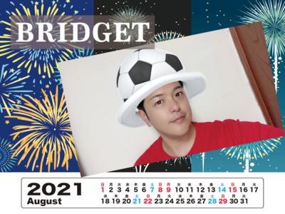カレンダー 2021年8月 1600×1200