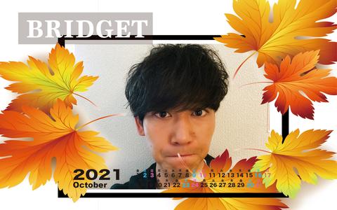カレンダー 2021年10月 1920×1200