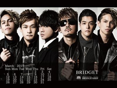 カレンダー 2017年3月 1600×1200