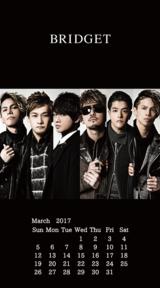 カレンダー 2017年3月 SP