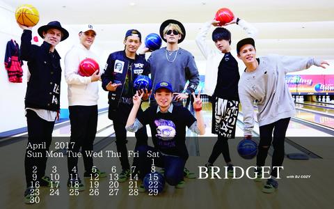カレンダー 2017年4月 1920×1200