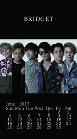 カレンダー 2017年6月 SP