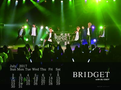 カレンダー 2017年7月 1600×1200