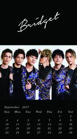 カレンダー 2017年9月 SP