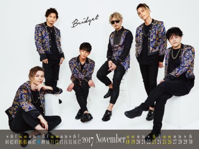 カレンダー 2017年11月 1920×1200