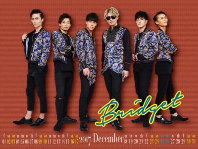 カレンダー 2017年12月 1600×1200