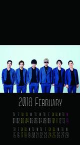 カレンダー 2018年2月 SP