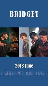 カレンダー 2018年6月 SP