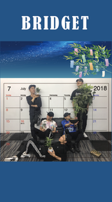 カレンダー 2018年7月 SP