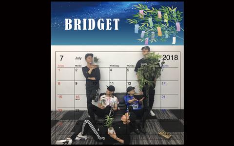 カレンダー 2018年7月 1920×1200