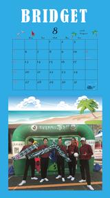 カレンダー 2018年8月 SP