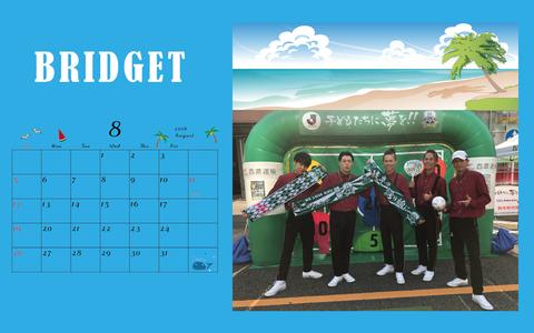 カレンダー 2018年8月 1920×1200