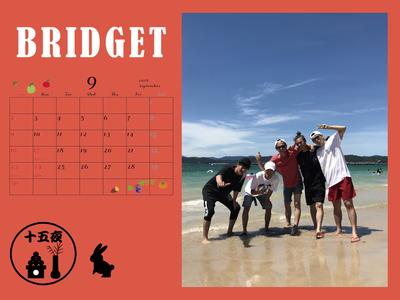 カレンダー 2018年9月 1600×1200