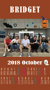 カレンダー 2018年10月 SP