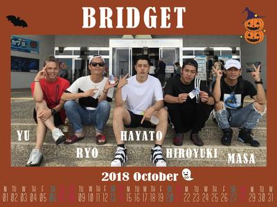 カレンダー 2018年10月 1600×1200