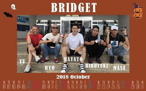 カレンダー 2018年10月 1920×1200