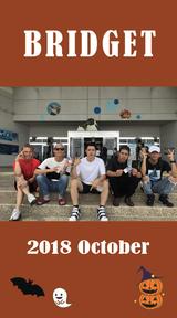 待ち受け 2018年10月 SP