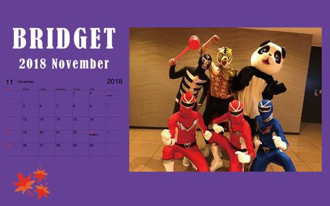カレンダー 2018年11月 1920×1200