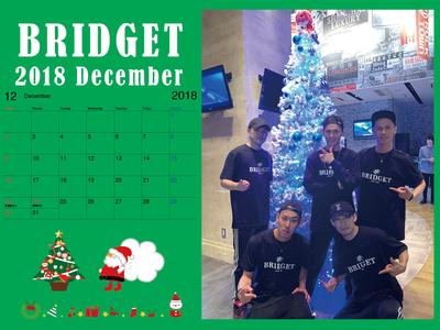 カレンダー 2018年12月 1600×1200
