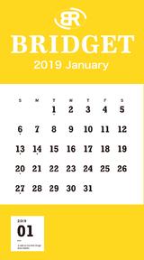 カレンダー 2019年1月 SP