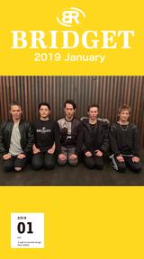 待ち受け 2019年1月 SP